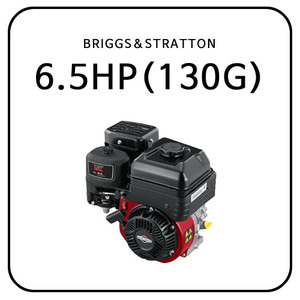 BRIGGS&STRATTON 6.5HP (130G)